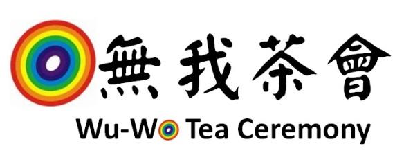 Wu Wo LVTC